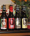 Birra della storia.jpg