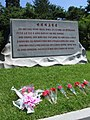Birthplace of Kim Il-sung 03.JPG