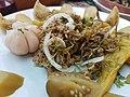 Bladdernut salad Telawi (2).jpg