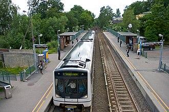 Blindern (station) - MX3000 train at Blindern