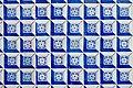 Blue (40400605993).jpg