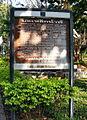 Bo Lek Nam Phi (Nam Pi iron mines) 16.jpg