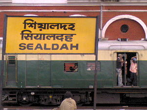 Board,_Sealdah_station,kolkata india