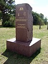 Bomarsund British monument.jpg