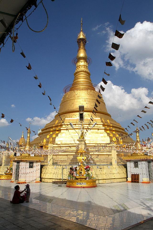 Botataung Pagoda stupa with flags Yangon Myanmar.jpg