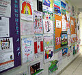 Boxwood PS Wall display Terry Fox.jpg
