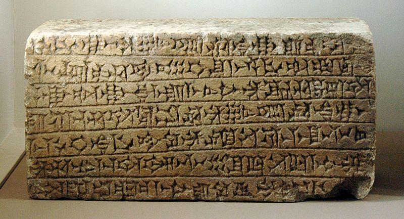 mesopotamia persian chart