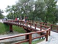 Bridge in park Bundek 02.jpg