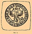 Brockhaus and Efron Encyclopedic Dictionary b15 457-1.jpg