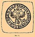 Brockhaus and Efron Encyclopedic Dictionary b15 457-1.jpg