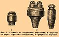 Brockhaus and Efron Encyclopedic Dictionary b17 362-0.jpg