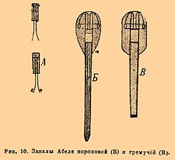 Brockhaus and Efron Encyclopedic Dictionary b23_254-1.jpg