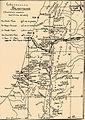 Brockhaus and Efron Jewish Encyclopedia e12 247-2.jpg