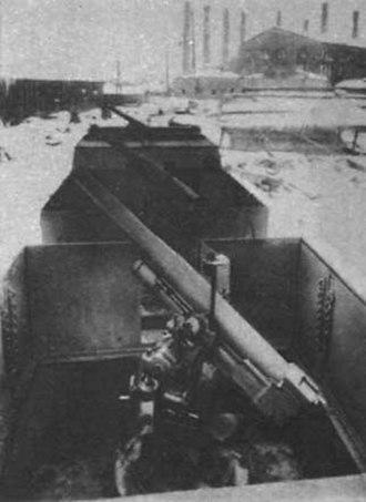 76 mm air-defense gun M1914/15 - Image: Bronepoezd 44