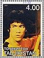 Bruce Lee 2001 Tajikistan stamp3.jpg