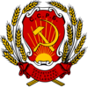 Герб Савецкай Сацыялістычнай Рэспублікі Беларусі