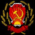 Bssr gerb 1920.png