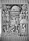 Buddha tames the Naga at Uruvela Sanchi Stupa 1 Eastern Gateway Left pillar Inner 2nd panel.jpg