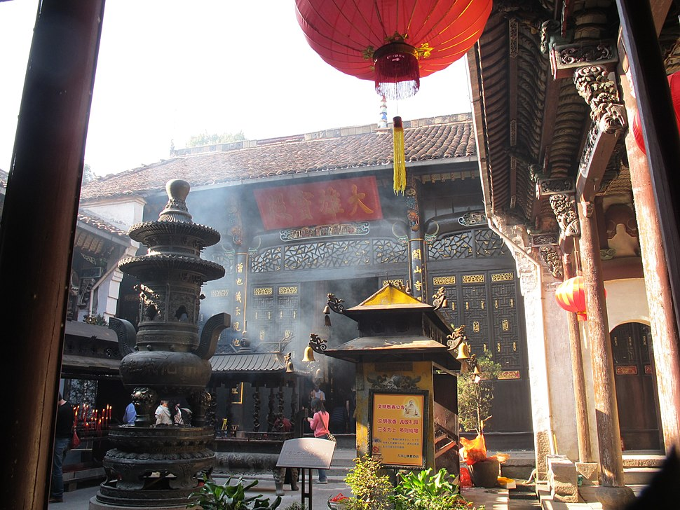 Buddhist temple courtyard in Qingyang, Chizhou, Anhui, China