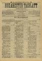 Bukarester Tagblatt 1891-07-09, nr. 150.pdf