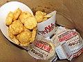 Burger King Breakfast Bag 2nd Layer (23381873115).jpg