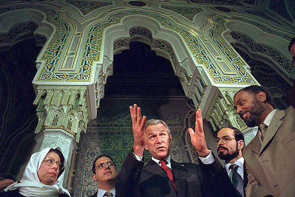 Bush Islamic Center Washington