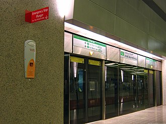 Safety on the Mass Rapid Transit (Singapore) - The Emergency Stop Plunger, found in all MRT Stations enables trains to be stopped before entering stations, in the case of an emergency.