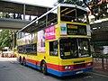 CTB 184 - Flickr - megabus13601.jpg