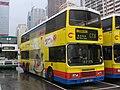 CTB 343 Macau Ferry - Flickr - megabus13601.jpg