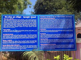 Robert Caldwell - Infograph placed near the Trinity Church at Idayankudi, which was built by the missionary Robert Caldwell