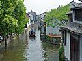 Canal (5695207711).jpg