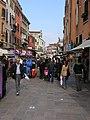 Cannaregio, 30100 Venice, Italy - panoramio (131).jpg