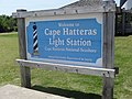 Cape Hatteras Lighthouse Cape Hatteras 64.jpg