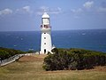 Cape Otway Precinct Lighthouse.JPG