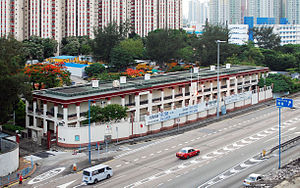 RAF Kai Tak - Former Headquarters Building, along Kwun Tong Road.
