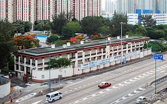 RAF Kai Tak - Former Headquarters Building, along Kwun Tong Road.