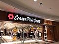Carson's Circle Centre.jpg