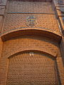 Carved - brick - Main door of Mojtahedi house in Nishapur - Anbar e Amouzesh Parvaresh 3.JPG