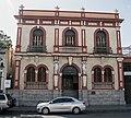 Casa Carlos Armstrong 3322.jpg