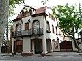 Casa Mòjica P1110512.JPG