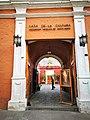 Casa de la Cultura de la Universidad Católica de Santa María.jpg