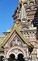Cathédrale Saint-Sauveur-sur-le-Sang-Versé de Saint-Pétersbourg.jpg