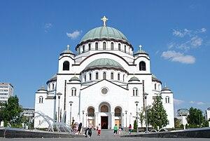 Aleksandar Deroko - Image: Cathedral of Saint Sava, Belgrade