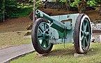 Cayenne Cépérou cannon.jpg