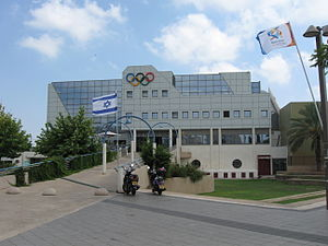 National Sport Center – Tel Aviv - the Olympic Committee of Israel center – National Sport Center – Tel Aviv