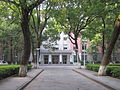 Central South University11.jpg