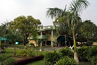 Central University of Punjab, Bathinda.jpg