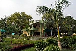 Central University of Punjab - CUPB City Campus
