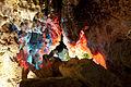 Chalnakhjir cave.jpg