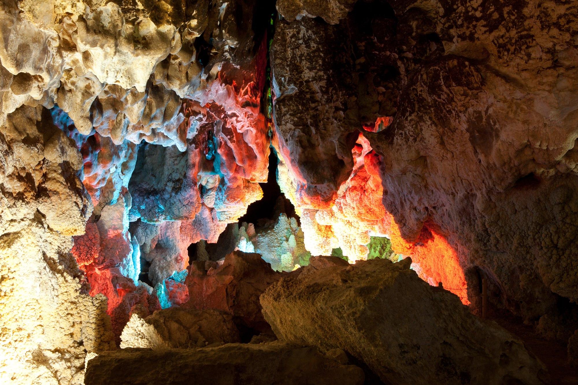 غار چالنخجیر